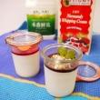 手作鮮奶酪 - 奶酒/可可/莓果 Panna Cotta - Baileys/Chocolate/Berry